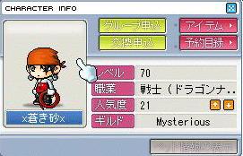 Maple0006[1].jpg